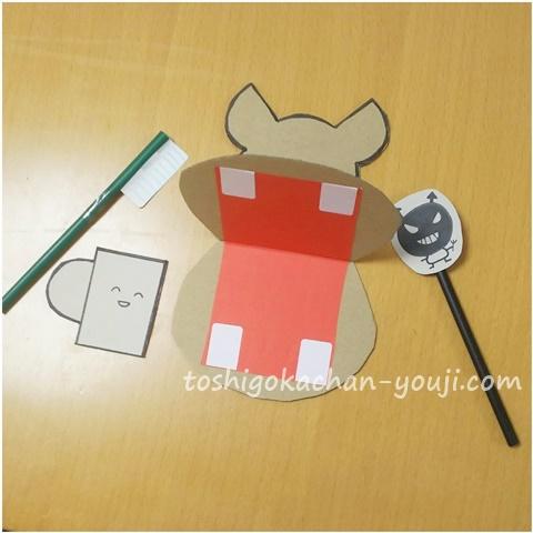 1歳知育玩具 手作りおもちゃ カバさんの歯磨き